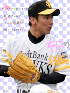 大場翔太の画像 p1_34