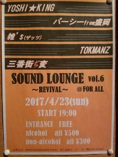 ◆ライブ出演告知◆