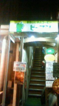 ◆八戸ホコ天[7/13]出演ライブ告知◆